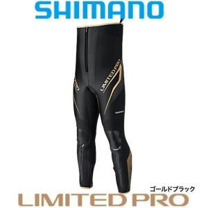 シマノ  タイツ  リミテッドプロ・タイツ  TI-151P  / 鮎|zeniya-tsurigu