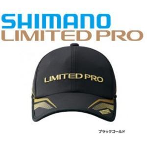 シマノ 帽子 ウィンドストッパーハーフメッシュキャップ・リミテッドプロ  CA-022P / ブラックゴールド|zeniya-tsurigu