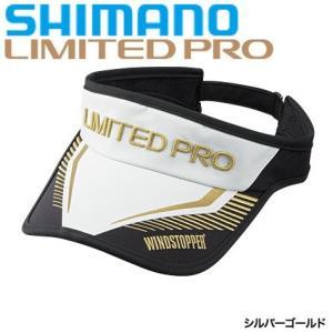 シマノ 帽子 ウィンドストッパー サンバイザー・リミテッドプロ  CA-023P / シルバーゴールド|zeniya-tsurigu