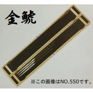金鯱 高級うき箱 NO.550 50cm(5列) 20本 うき 浮子|zeniya-tsurigu