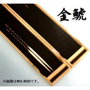 金鯱 高級 うき箱 NO.860 60cm(8列) 32本用 うき 浮子|zeniya-tsurigu