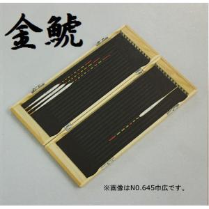 金鯱 高級 うき箱 NO.645 巾広 45cm(12列) 48本用 うき 浮子|zeniya-tsurigu
