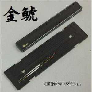 金鯱 高級 うき箱 NO.K555 55cm(5列) 20本用 うき 浮子|zeniya-tsurigu