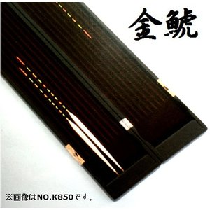 金鯱 高級 うき箱 NO.K850 50cm(8列) 32本用 うき 浮子|zeniya-tsurigu