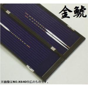 金鯱 高級 うき箱 NO.K645 45cm(12列) 48本用 うき 浮子|zeniya-tsurigu