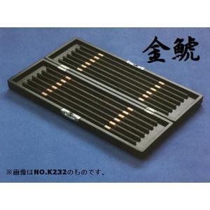 金鯱 高級 仕掛箱 NO.K232 枠12本付 / 仕掛け うき 浮子|zeniya-tsurigu