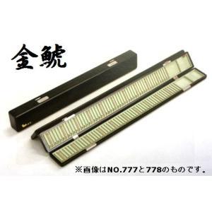 金鯱 高級 ハリス箱 3層60cm NO.779|zeniya-tsurigu
