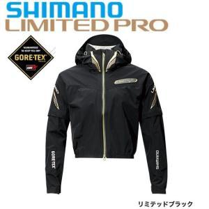 シマノ ゴアテックス ショートレイン・リミテッドプロ  RA-011P 2XL  / 鮎 ウェア|zeniya-tsurigu