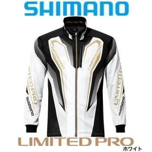 シマノ シャツ WT-℃・フルジップリミテッドプロシャツ  SH-011P /M/L/XL ホワイト 鮎|zeniya-tsurigu