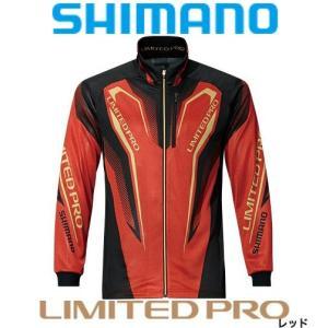 シマノ シャツ WT-℃・フルジップリミテッドプロシャツ  SH-011P /M/L/XL レッド 鮎|zeniya-tsurigu