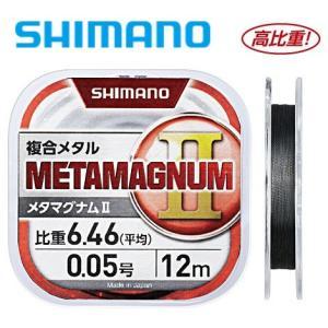 シマノ 鮎 ライン  メタマグナム2   12m / METAMAGNUM 2 糸|zeniya-tsurigu