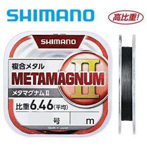 シマノ 鮎 ライン  メタマグナム2   20+1m / METAMAGNUM 2 糸|zeniya-tsurigu
