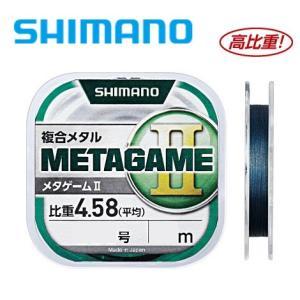 シマノ 鮎 ライン  メタゲーム2   20+1m / METAGAME 2 糸|zeniya-tsurigu