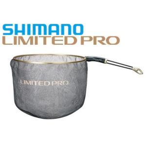 シマノ  鮎ダモ LIMITED PRO  TM-321P ブラック 39cm  /  鮎 タモ|zeniya-tsurigu