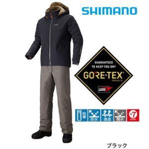 シマノ 防寒 ゴアテックス ベーシックウォームスーツ  RB-017P / GORE−TEX|zeniya-tsurigu