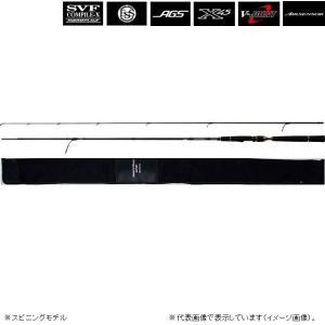 ダイワ モアザン エキスパート AGS 87ML /シーバスロッド zeniya-tsurigu