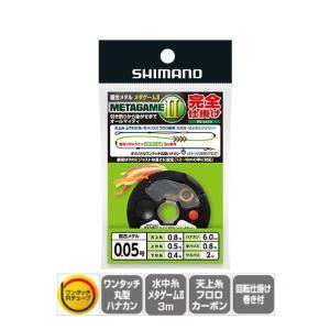 シマノ 鮎 仕掛け メタゲーム 2 完全仕掛け  RG-AA1Q METAGAME 2|zeniya-tsurigu