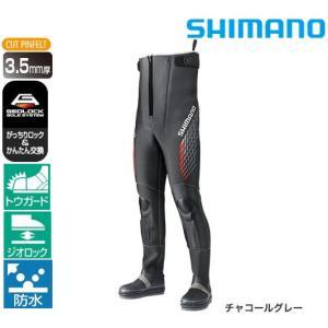 シマノ ジオロック・スリムウェーダー(中割)  WA-061R / 鮎|zeniya-tsurigu