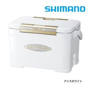 シマノ クーラーボックス フィクセル・ウルトラプレミアム 220 ZF-522R / 22L|zeniya-tsurigu