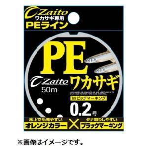 オーナー ザイト PE ワカサギ ZA-92 / ライン|zeniya-tsurigu