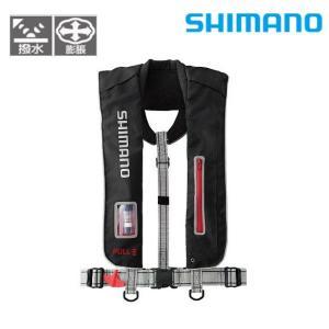 シマノ ライフジャケット ラフトエアジャケット(膨脹式救命具)  VF-051K|zeniya-tsurigu