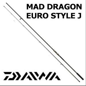 ダイワ マッドドラゴン ユーロスタイル J 2.5-362J /カープ ロッド|zeniya-tsurigu