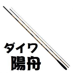 ダイワ 陽舟 9尺 /Daiwa ようしゅう へら竿|zeniya-tsurigu