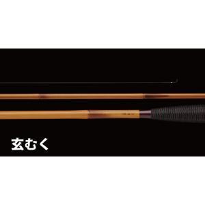 ダイワ 玄むく 8尺 /Daiwa へら竿 くろむく|zeniya-tsurigu