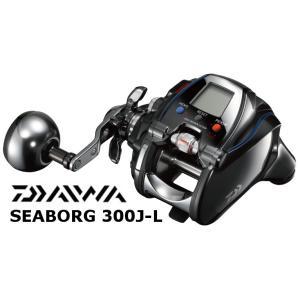 ダイワ 電動リール シーボーグ 300J-L|zeniya-tsurigu