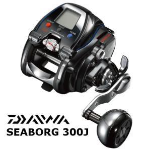 ダイワ 電動リール シーボーグ 300J|zeniya-tsurigu