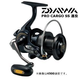 ダイワ プロカーゴ SS 4500 遠投 / スピニングリール|zeniya-tsurigu