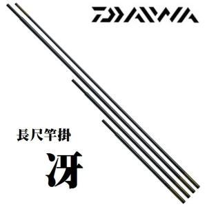 ■従来の3継2本仕舞の竿掛に仕舞寸法と同じ節を1本足すことで実現した30尺対応の4継3本仕舞竿掛け。...