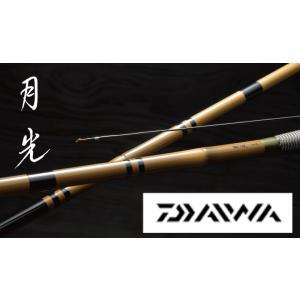 ダイワ 月光 8尺 /Daiwa げっこう へら竿|zeniya-tsurigu