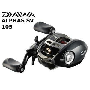 ダイワ アルファス SV 105  / ベイトリール|zeniya-tsurigu
