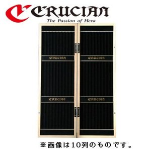 クルージャン ウキ箱 10列 55cm / ウキケース 浮子箱|zeniya-tsurigu