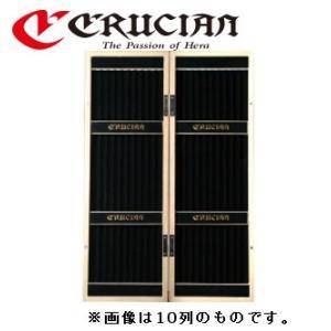 クルージャン ウキ箱 7列 55cm / ウキケース 浮子箱|zeniya-tsurigu