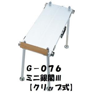 ダイワ 銀閣 GINKAKU G-076 ミニ銀閣 III(クリップ式)へら台|zeniya-tsurigu
