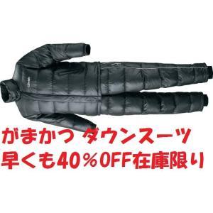 40%OFF!! がまかつ ダウンスーツ 600FP GM-3236|zeniya-tsurigu