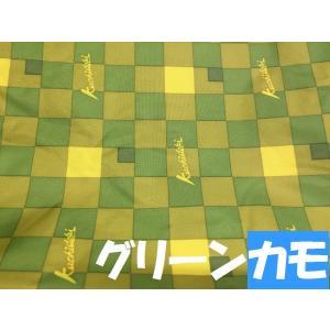 凱 へら 防寒 スカート / かちどき ヘラスカート|zeniya-tsurigu