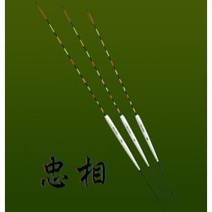 忠相 浮子 ネクストゾーン / チョーチン用 うき ウキ|zeniya-tsurigu
