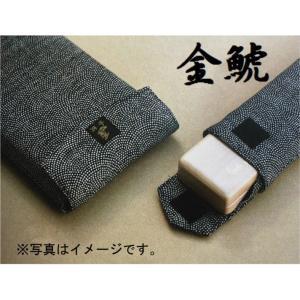 金鯱 高級 ハリス箱 専用布袋 NO.760・NO.761用|zeniya-tsurigu