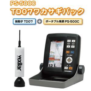 ホンデックス 魚探 PS-500C TD07 ワカサギパック|zeniya-tsurigu