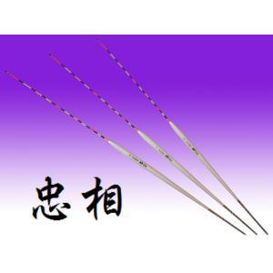 忠相 浮子 ツアースペック エーディー TOURSPEC AD / 底釣り用 うき ウキ|zeniya-tsurigu