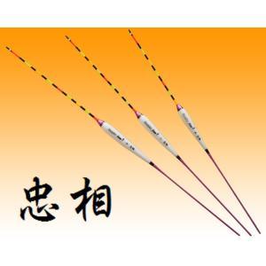 忠相 浮子 ツアースペック アローピー TOURSPEC Arrow P / チャカ用 うき ウキ|zeniya-tsurigu