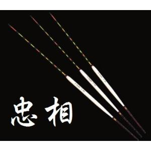 忠相 浮子 ツアースペック エフ TOURSPEC F/ 深宙用 うき ウキ|zeniya-tsurigu