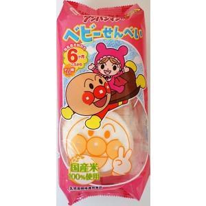 アンパンマンのベビーせんべい 2枚×8袋入 12袋 (株)栗...