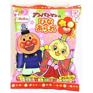 ミニアンパンマンひなあられ22g入 24袋 (株)栗山米菓 【在庫残り僅か】