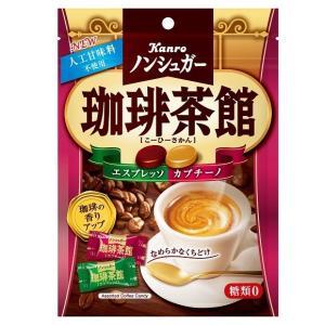 ノンシュガー珈琲茶館 72g入 1袋 カンロ(株)|zennokasiten