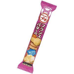 プチフランスバターのクッキー 49g入×10個 (株)ブルボン