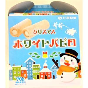 クリスマスローフボンボン 70g入 (株)七尾製菓【限定生産のため、ご注文はお早めに】